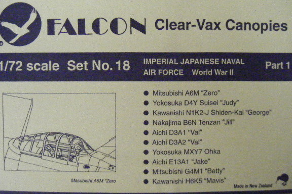 Falcon (VAX-18) Imperial Japanese Naval Air Force, WWII (part 1)