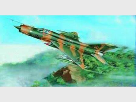 Trumpeter (02218) Mikoyan MiG-21MF Fishbed, 1/32 **