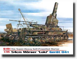 DML (6181) 54cm Morser Karl, Great 041, 1/35