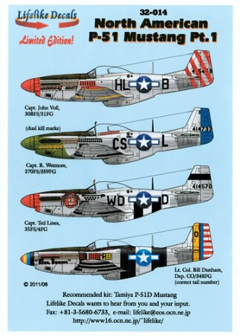 LL32-014, North American P-51 Part 1, 1/32